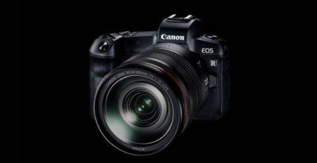 Canon EOS R futuro fotografia